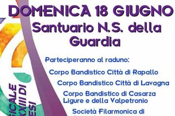 Locandina 45° Banda Musicale Giovanni XXIII
